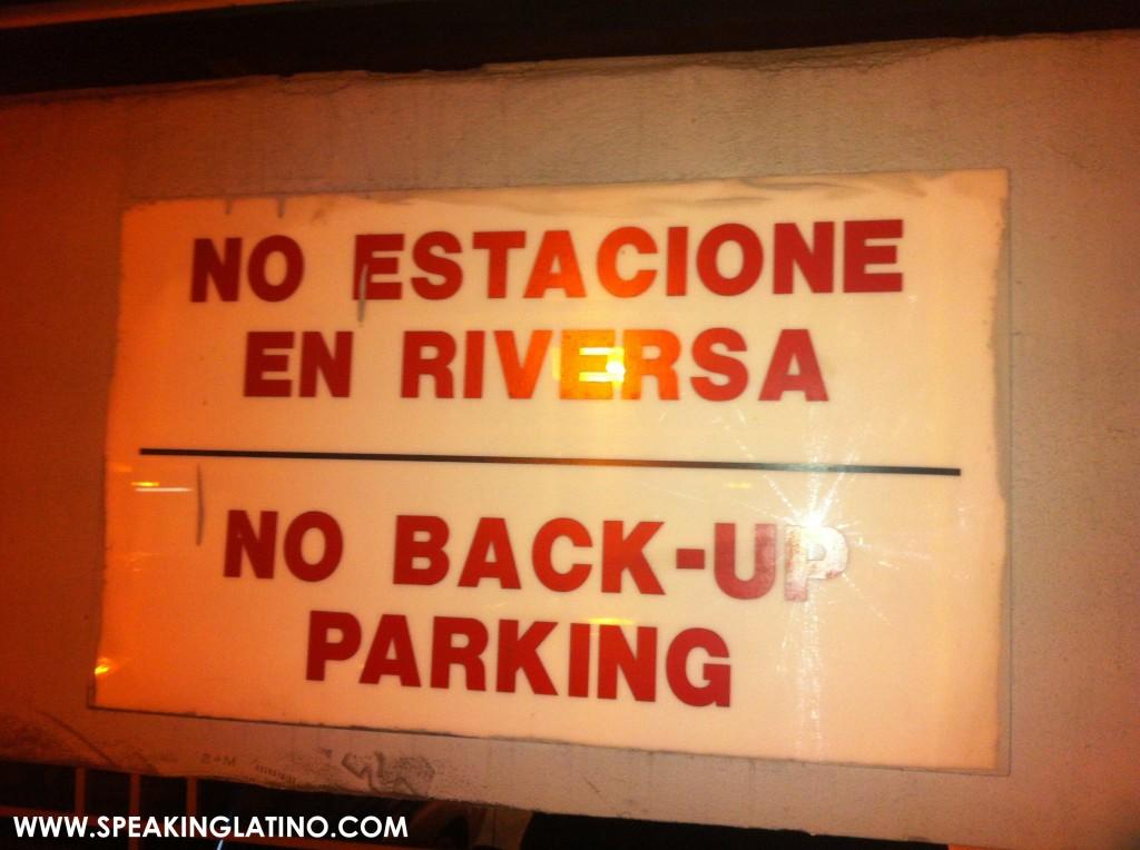 Puerto Rican Spanish Riversa Or Reversa